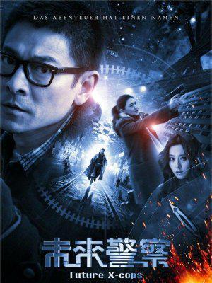 Китайский патруль времени / Mei loi ging chaat / Wei lai jing cha / Future X-Cops
