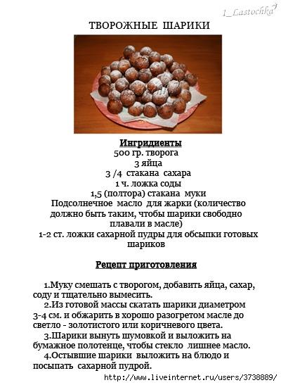шарики копия (400x547, 113 Kb)