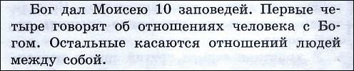 (496x100, 16Kb)