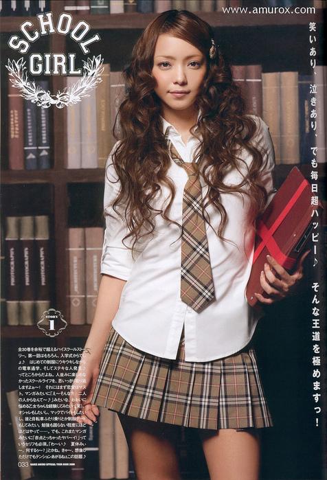 японки фото школьницы секси
