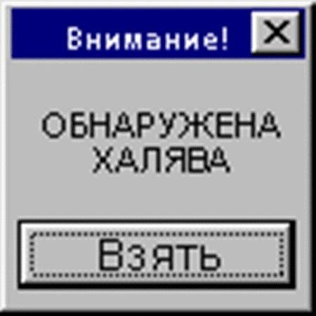 (450x450, 43Kb)
