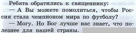(473x115, 21Kb)