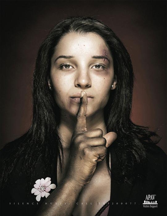 Молчание причиняет боль