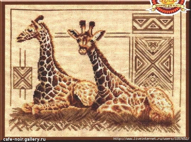 """Вышивка """"Саванна. Жирафы"""""""