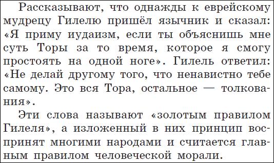 (534x318, 19Kb)