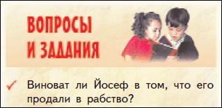 (319x156, 27Kb)