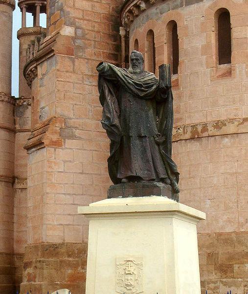 Собор Африканской Богоматери-Basilique Notre-Dame d'Afrique 43050
