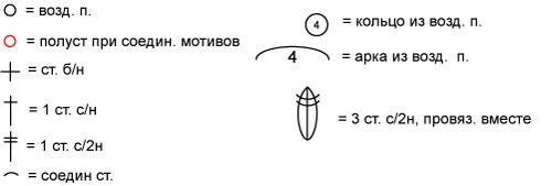 (500x169, 11Kb)