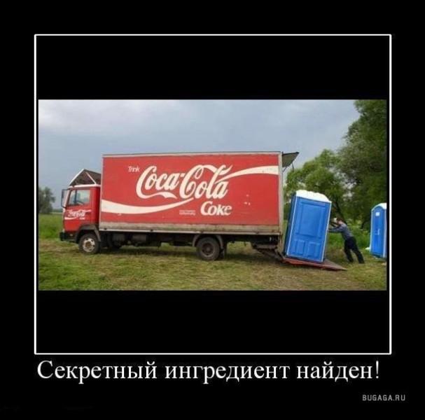 http://img0.liveinternet.ru/images/attach/c/1//58/886/58886781_1081_1243354846_34.jpg