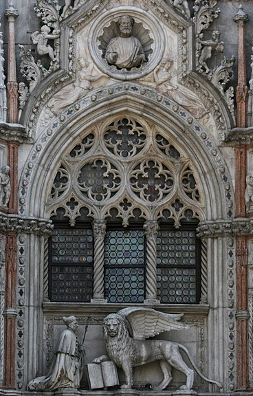 Дворец Дожей (Palazzo Ducale)-ВЕНЕЦИЯ 98203