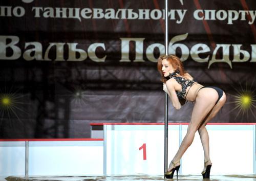 Победа путинская шлюха