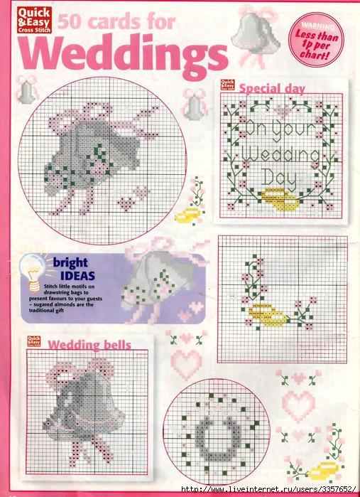 Вышитые открытки свадебные.