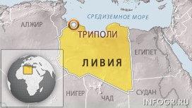 Самолет разбился в ливийской столице Триполи