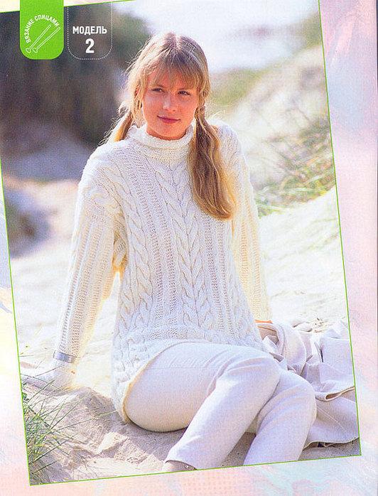 Желтые вязанные свитера