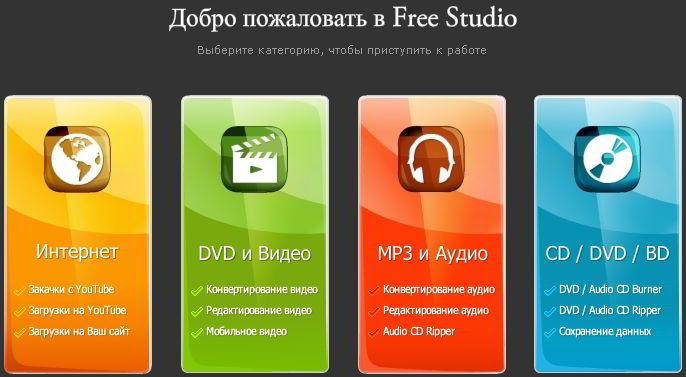 Скачать фильмы с ютуба программа бесплатно