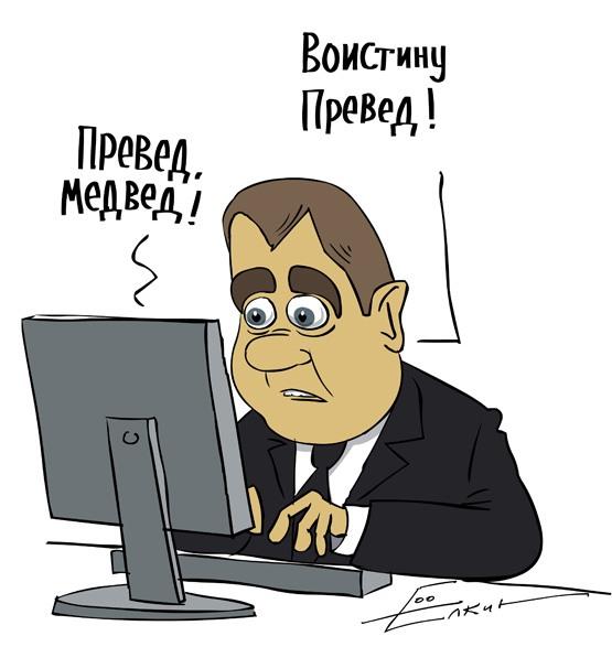 ПИКЕТ В ПОДДЕРЖКУ КОРРУПЦИИ!!! =)))