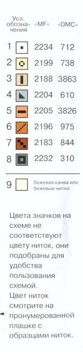 (165x697, 32Kb)