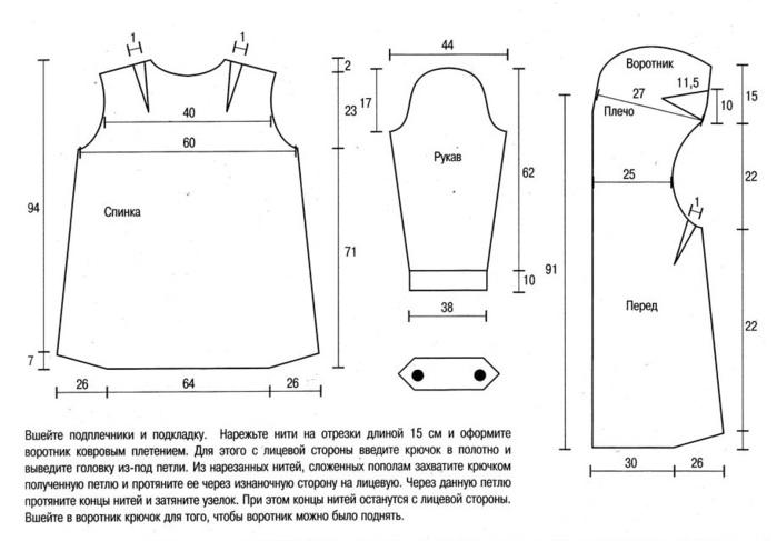 Вязаное пальто2 (699x487, 65 Kb)