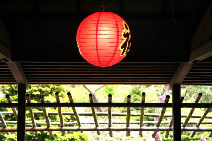 Японский чайный сад -(Hakone Japanese Tea Garden) 33631