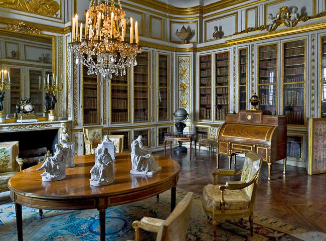 Поедем в царственный Версаль 96184