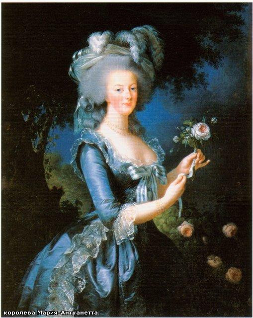 Праздник в Версале. 56748