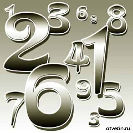 1263847580_cifry (460x460, 27 Kb)