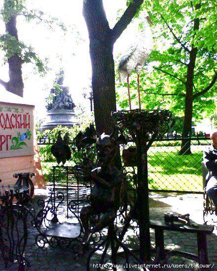 Дни новгорода в Санкт-Петербурге