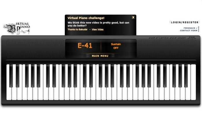 симулятор пианино скачать