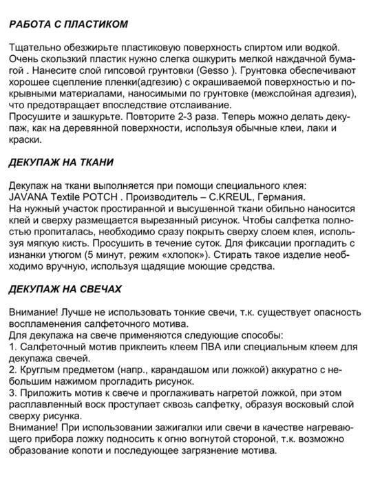 http://img0.liveinternet.ru/images/attach/c/1//59/446/59446708_1274730192_p0011.jpg