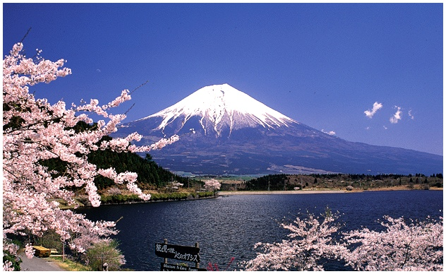 Япония: священная гора Фудзияма 90698
