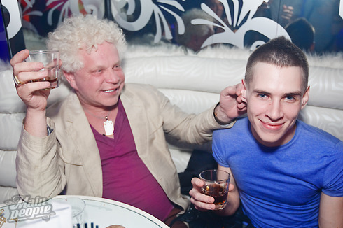 гей форум россия