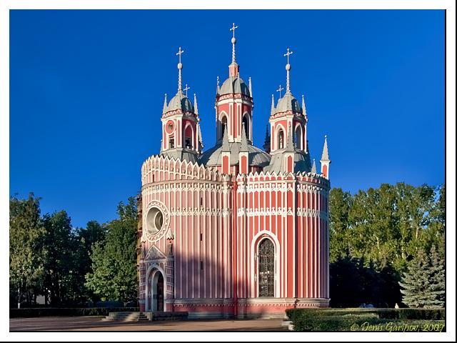 фото петербурга, питер, http://bestgay.spb.ru