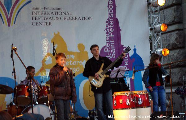 Джаз в день города