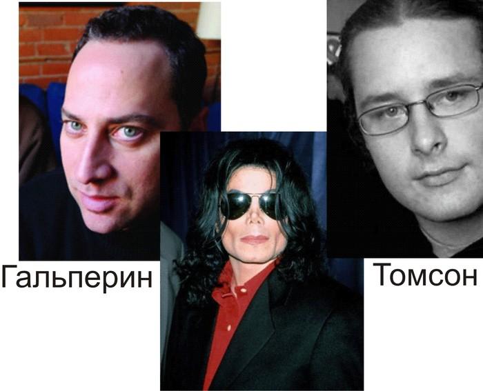 http://img0.liveinternet.ru/images/attach/c/1//59/666/59666716_22.jpg