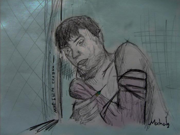 танцы, наркоман. рисунок карандашом
