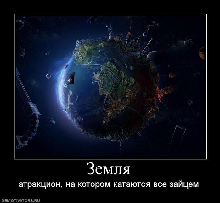 (699x646, 42Kb)