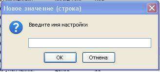 (328x149, 10Kb)