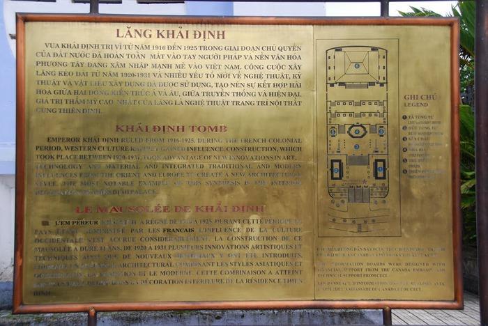 Мавзолей Кхай Динь -Tomb of Khai Dinh 62007