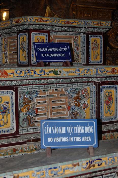 Мавзолей Кхай Динь -Tomb of Khai Dinh 97193