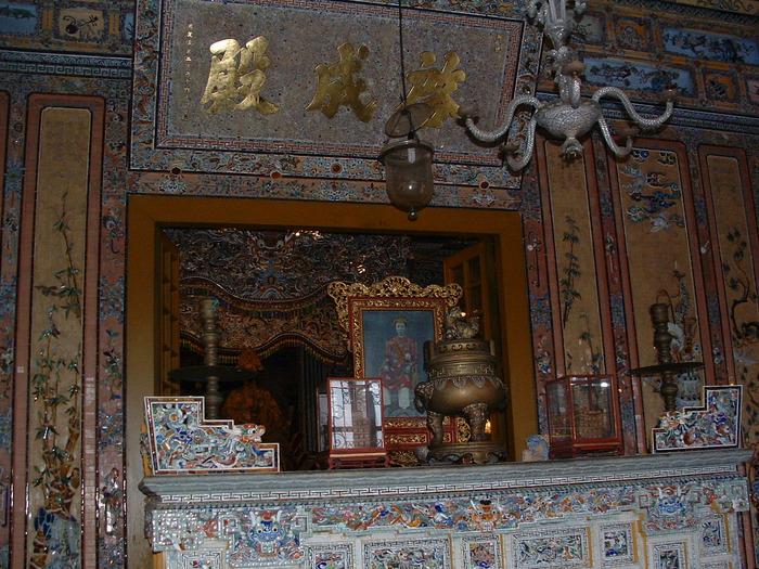 Мавзолей Кхай Динь -Tomb of Khai Dinh 63420