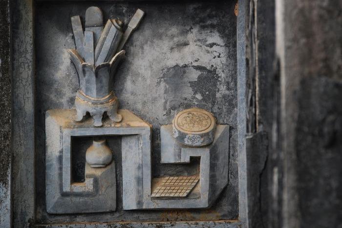 Мавзолей Кхай Динь -Tomb of Khai Dinh 33602