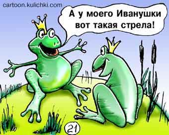 http://img0.liveinternet.ru/images/attach/c/1//59/847/59847397_sex032.jpg