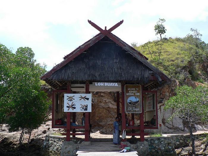 Остров Ява 54125
