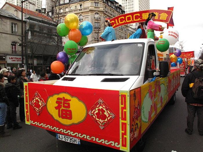 Китайский Новый год в Париже 10539