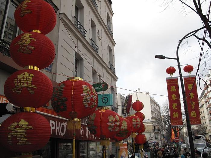 Китайский Новый год в Париже 43046