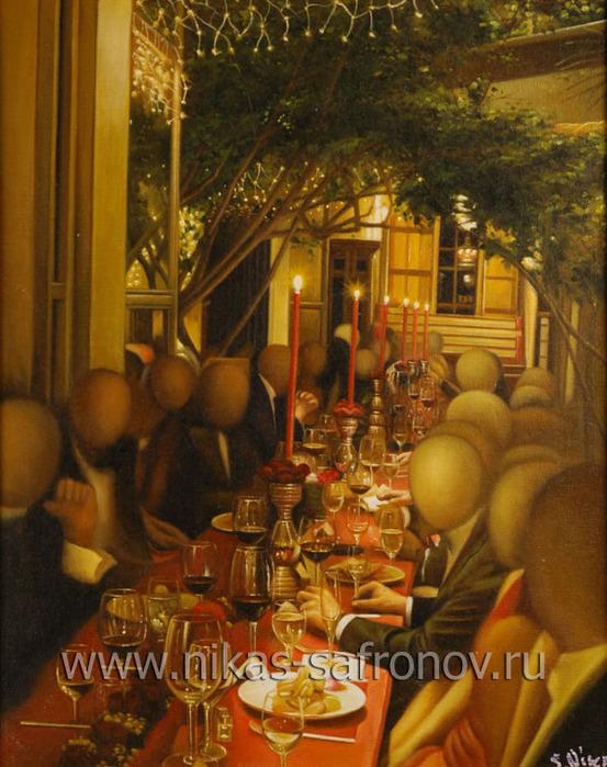 Никас Сафронов Тайная вечеря яйцеголовых