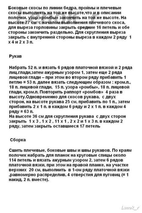 (466x699, 97Kb)