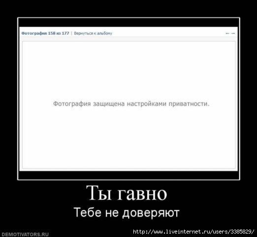 (522x480, 19Kb)