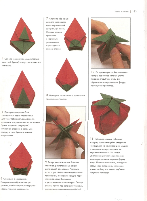 how to make strawberry card and gift