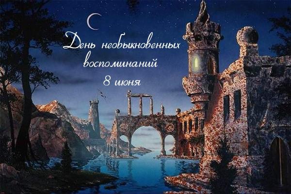 http://img0.liveinternet.ru/images/attach/c/1//60/35/60035092_1275949843_8iyunya2010.jpg